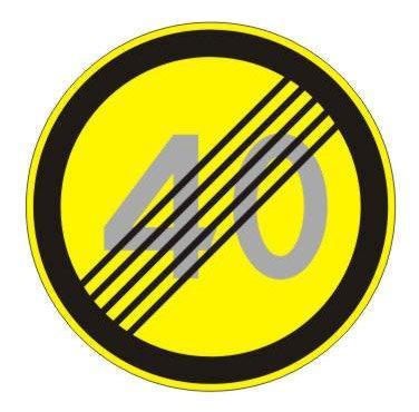 3.25 — Конец зоны ограничения максимальной скорости (на желтом фоне)