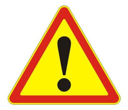 1.33 — Прочие опасности - временный дорожный знак на желтом фоне
