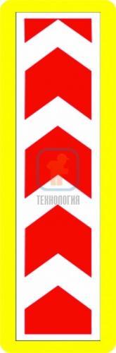 Щит с изображением направления движения