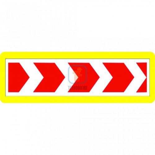 Щит с изображением направления поворота (размер 3)