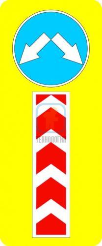 Щит с изображением одного знака и направлением движения