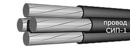 Провод СИП-1 4х16+1х25